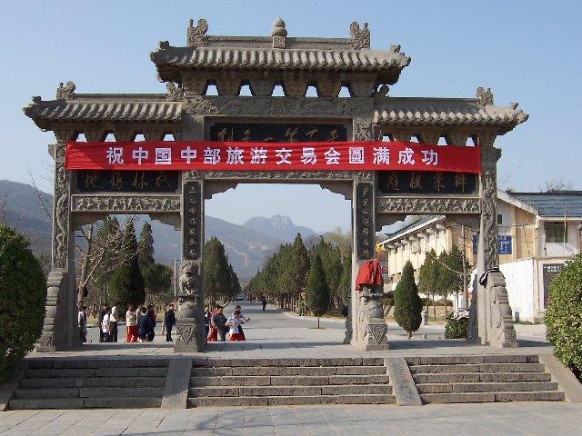 china14